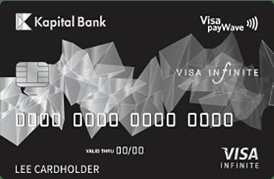 Карта VISA Infinite сочетает в себе все преимущества карт Visa и обладает статусом VIP