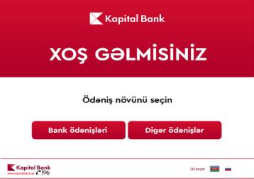Выберите меню «Банковские платежи» в платежном терминале Kapital Bank