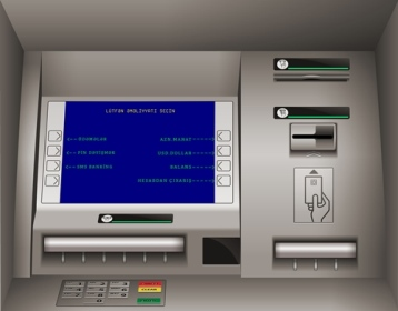 В меню банкомата выбирается раздел «Изменить PIN-код»