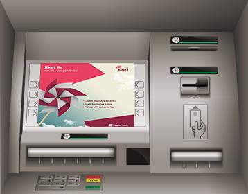 Нажать правую верхнюю кнопку в банкомате