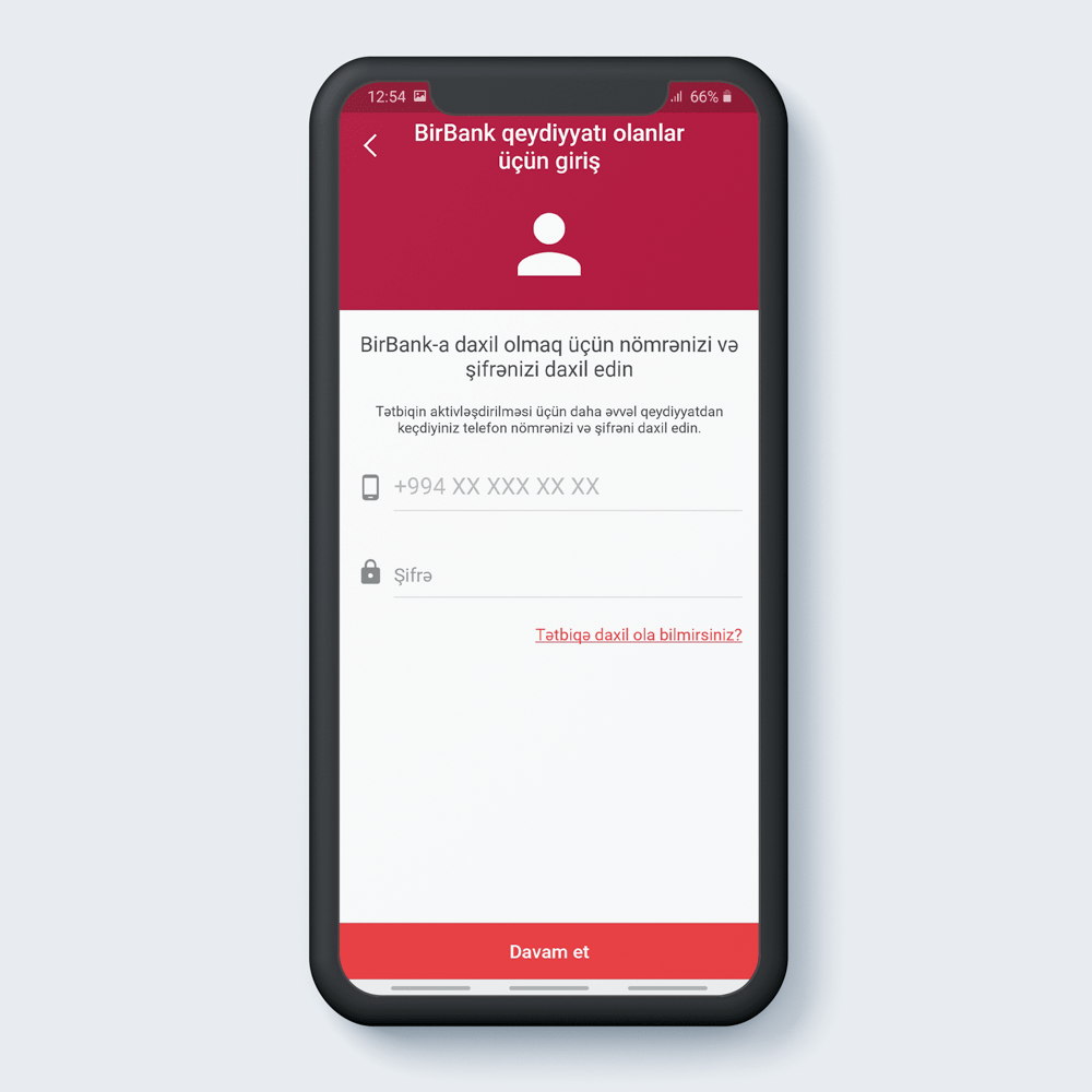 Enter your previous regstrant mobile number and password.