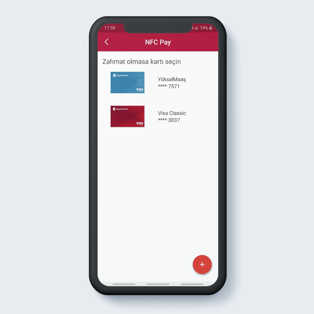 Select a card for payment.