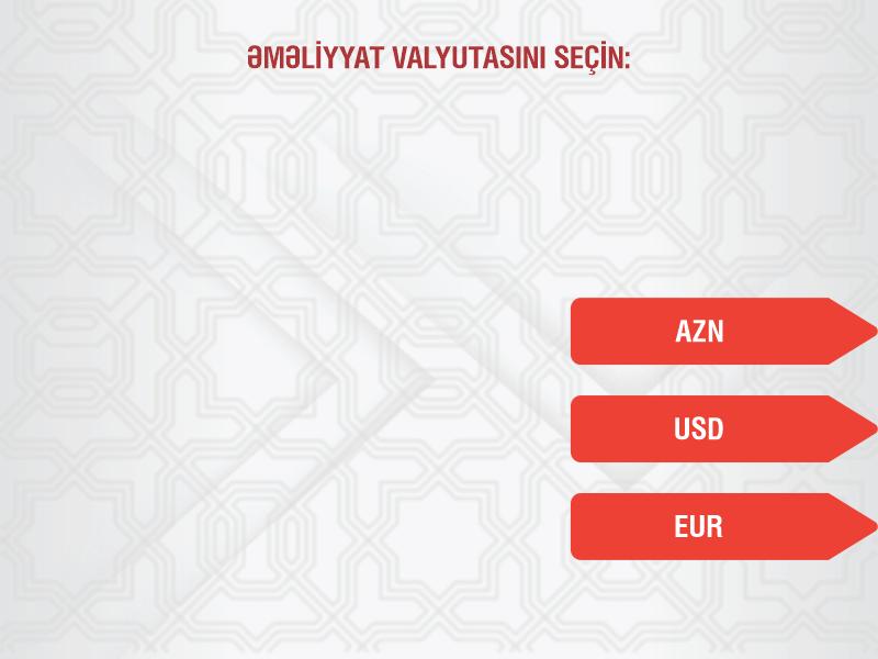 Выберите валюту транзакции