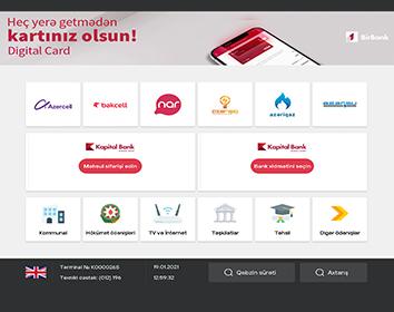 В платежном терминале Kapital Bank нажимается меню «Выбрать банковскую услугу».