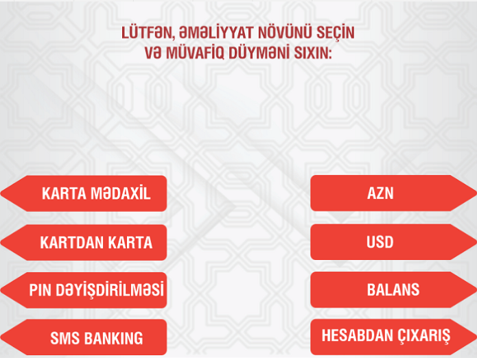 Select the currency