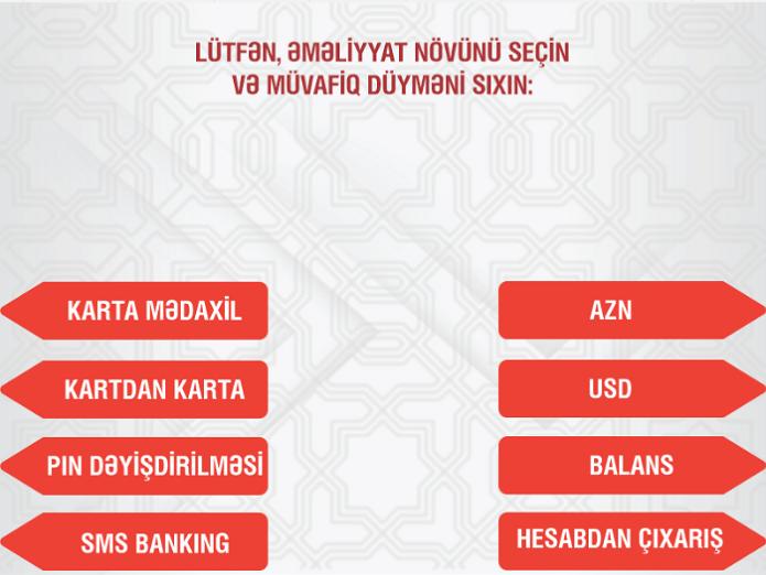 Выберите валюту