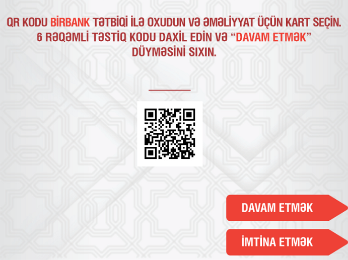 Scan the QR code to cash in the BirBank application
