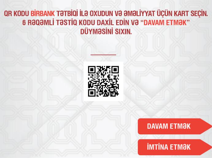 Считайте QR-код для обналичивания в приложении BirBank