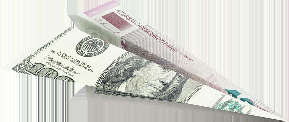 Кредит в манатах под гарантию