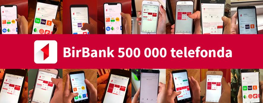Количество пользователей BirBank превысило полмиллиона
