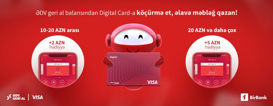 Пользователи BirBank, возвращающие НДС, могут заработать дополнительные деньги от Visa!