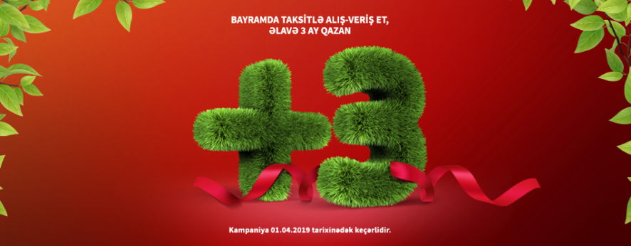 Holiday offer from BirKart!