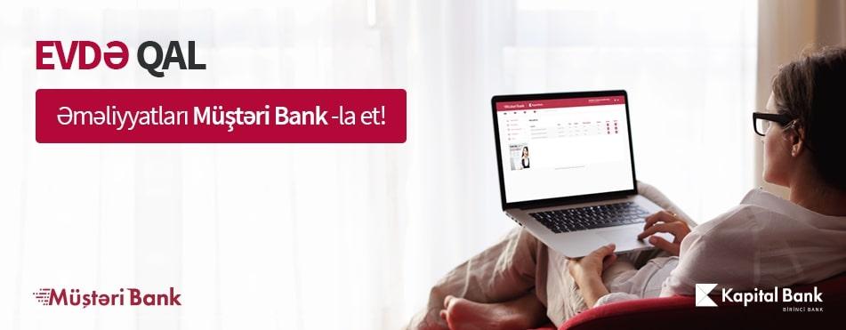 Оставайтесь дома и совершайте операции через «Клиент Банк»!