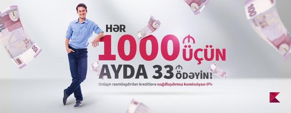 Платите 33 маната в месяц за каждые 1000 манат кредита!
