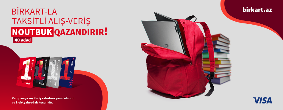 Get ready for the school year with BirKart and win a laptop!
