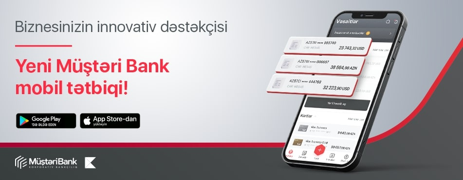 Mushtari Bank Mobile — a new banking app for businesses
