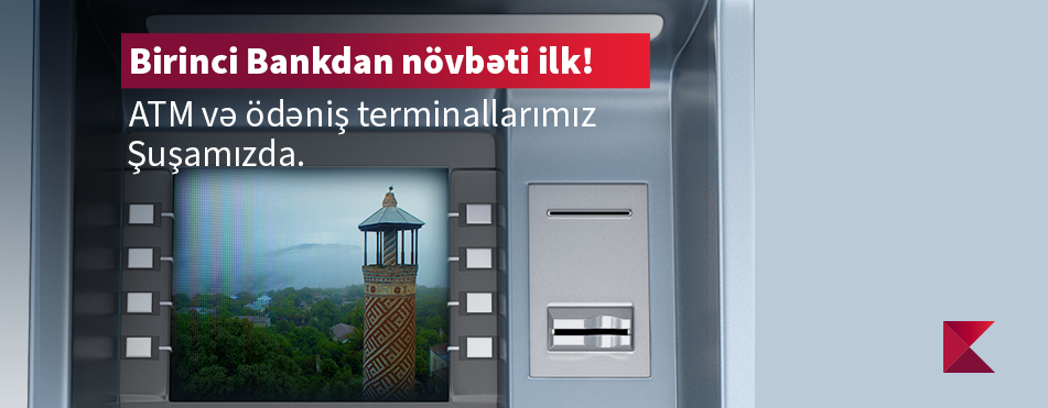 Kapital Bank установил свой первый банкомат и платежный терминал в Шуше